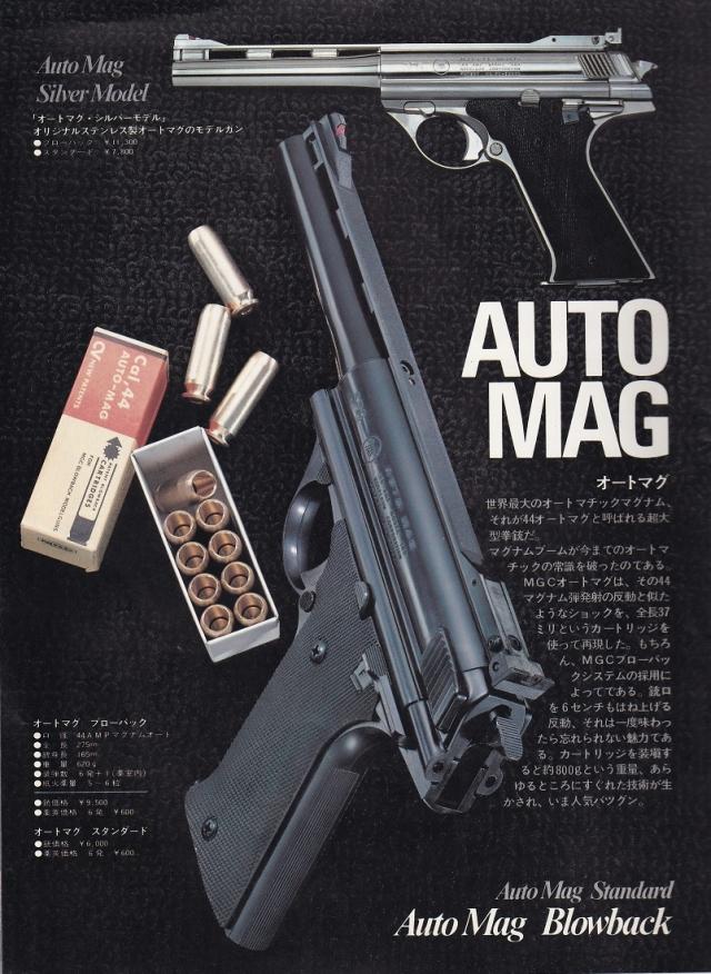 Mgc1979