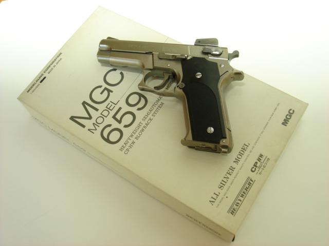 Dsc02353