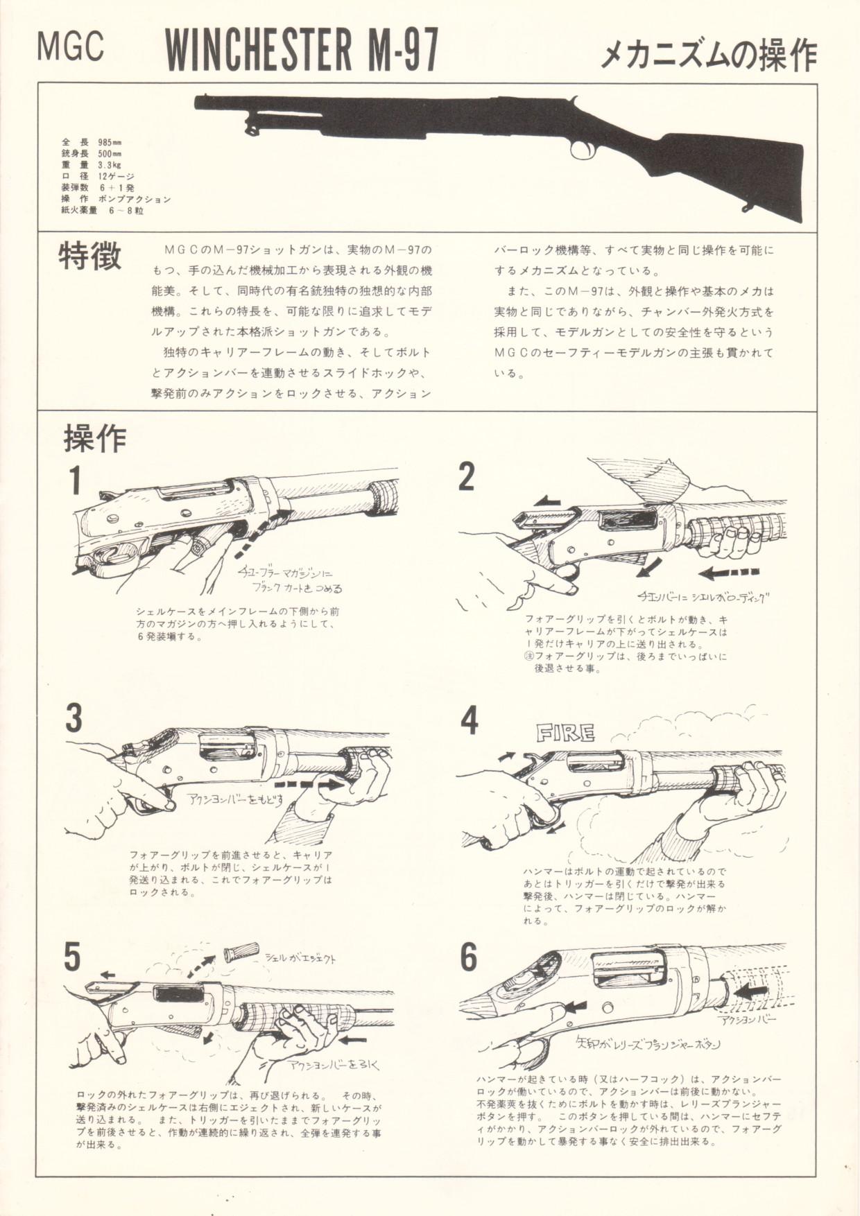 M97001