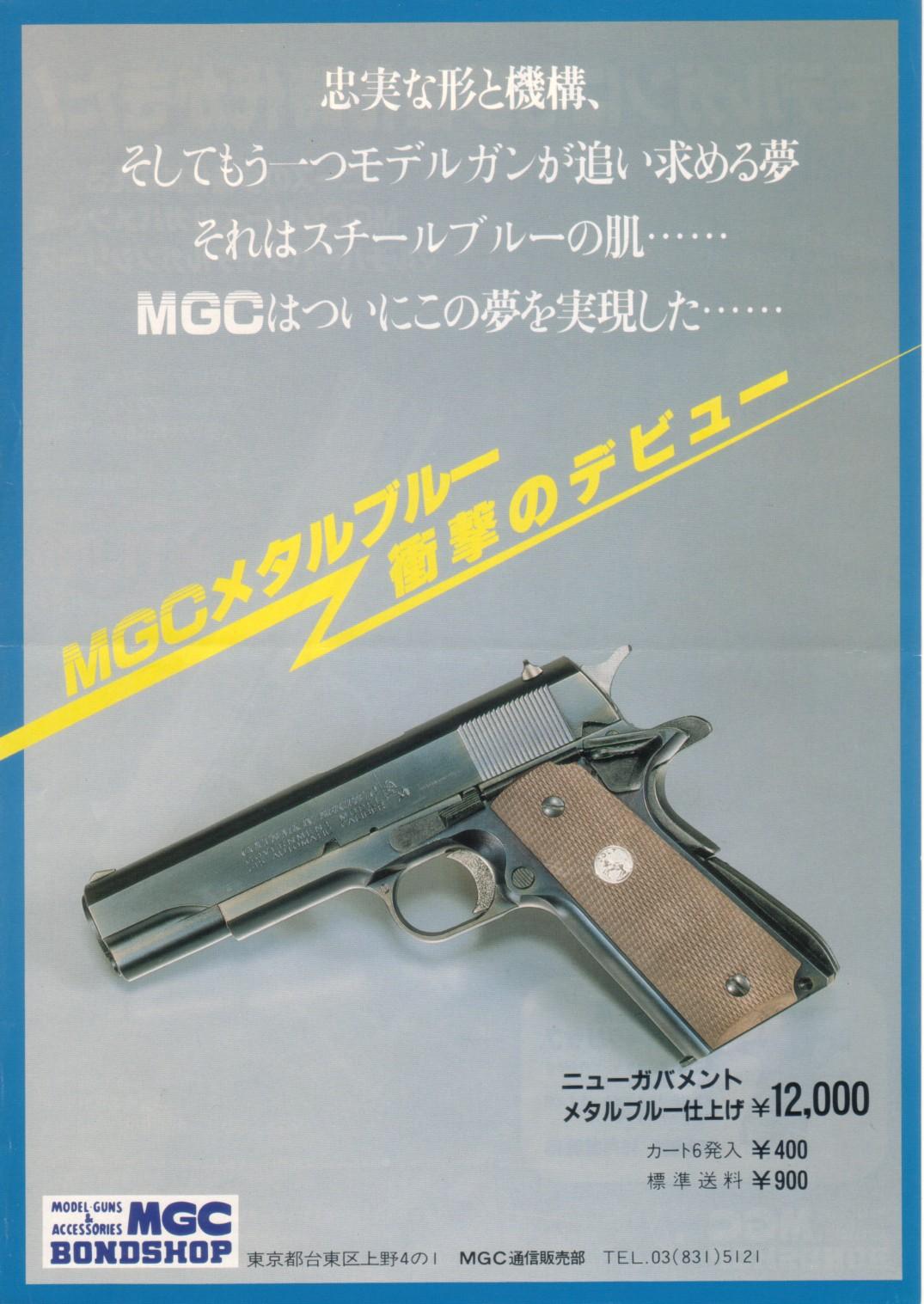 Ag30002