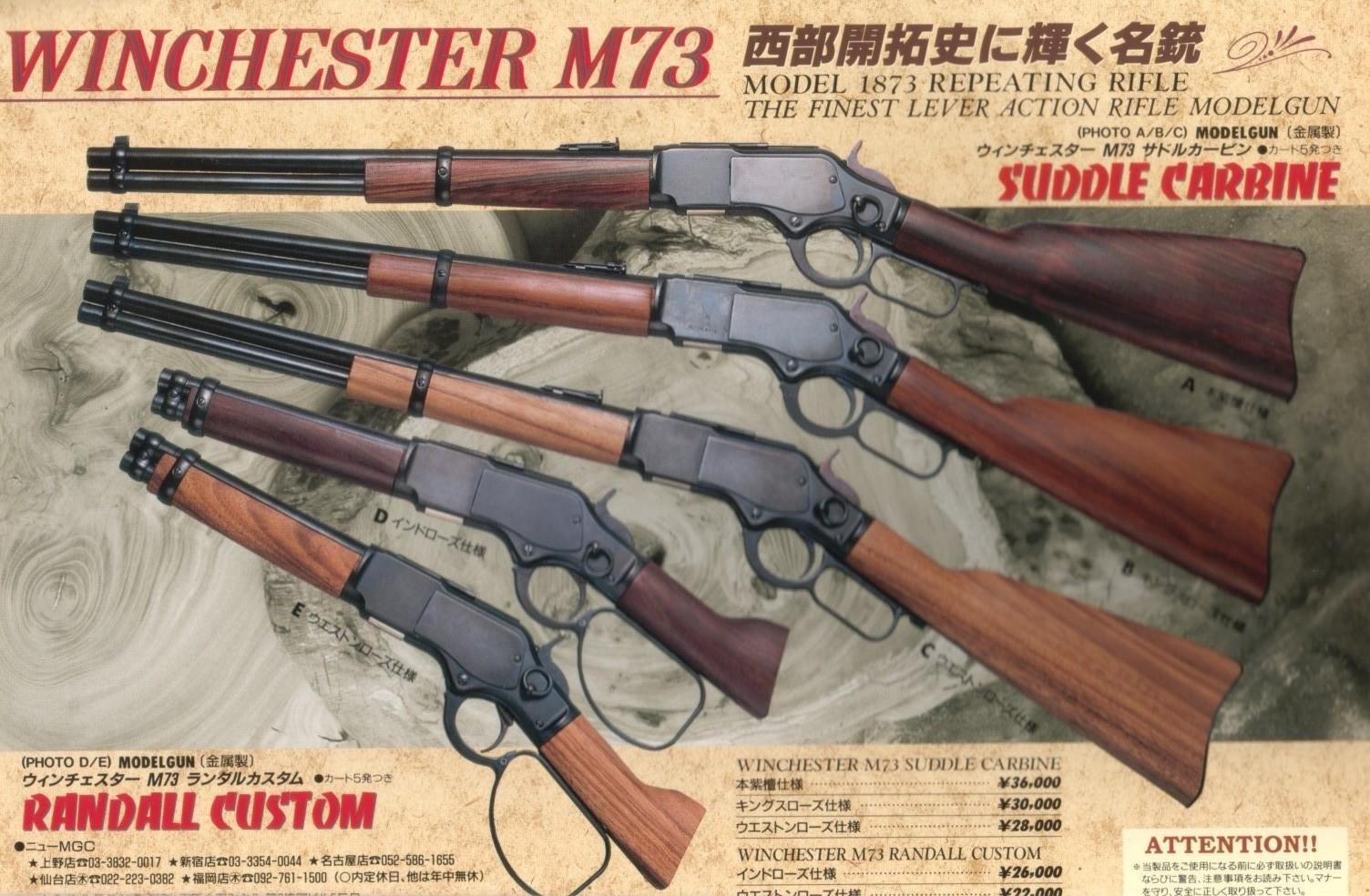Gun1995_10_2