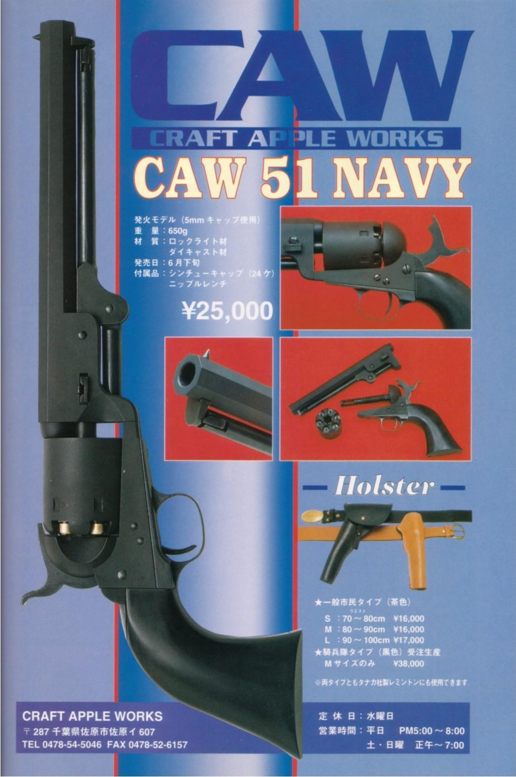 Gun1997_7