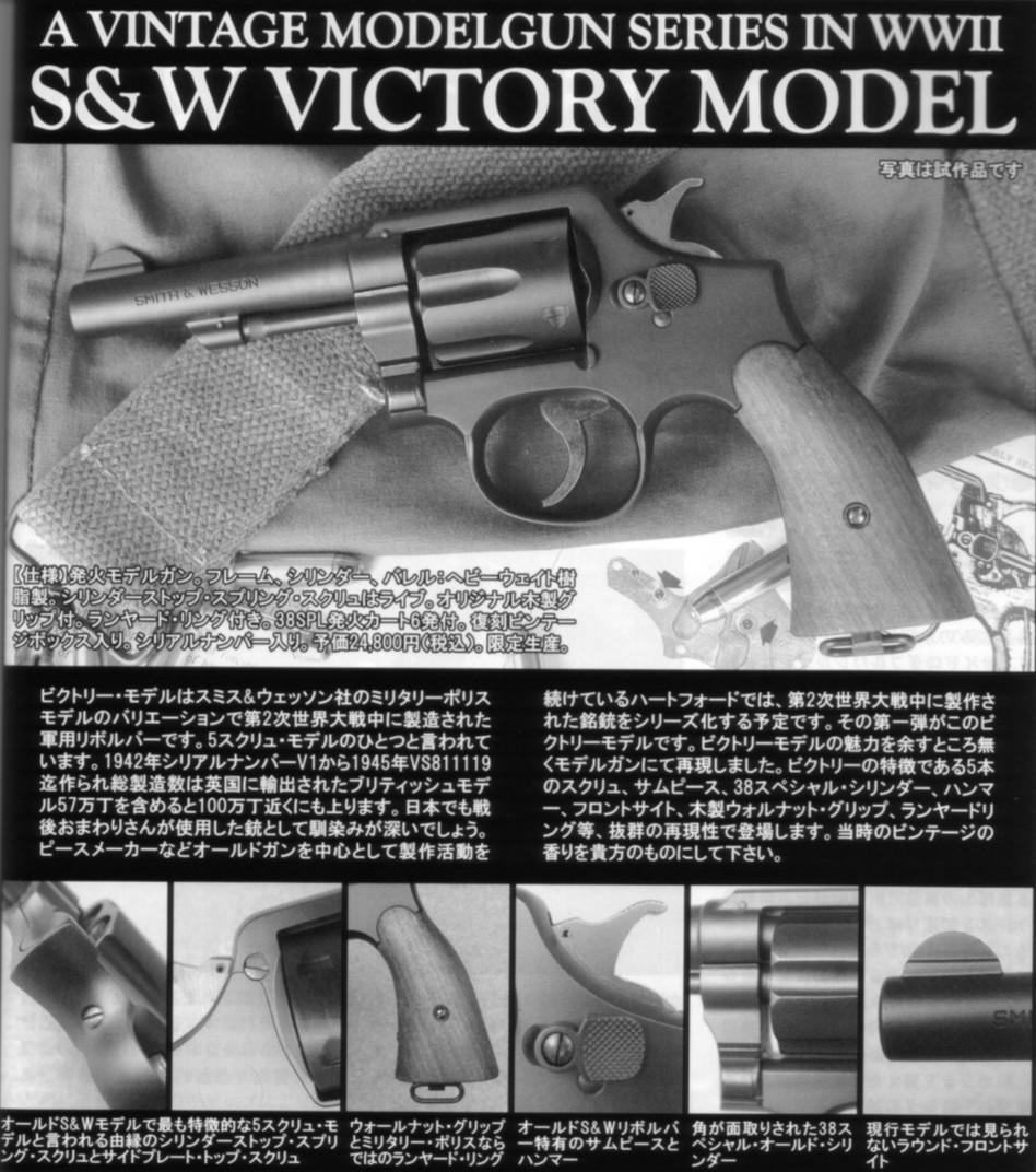 Gun2005_10