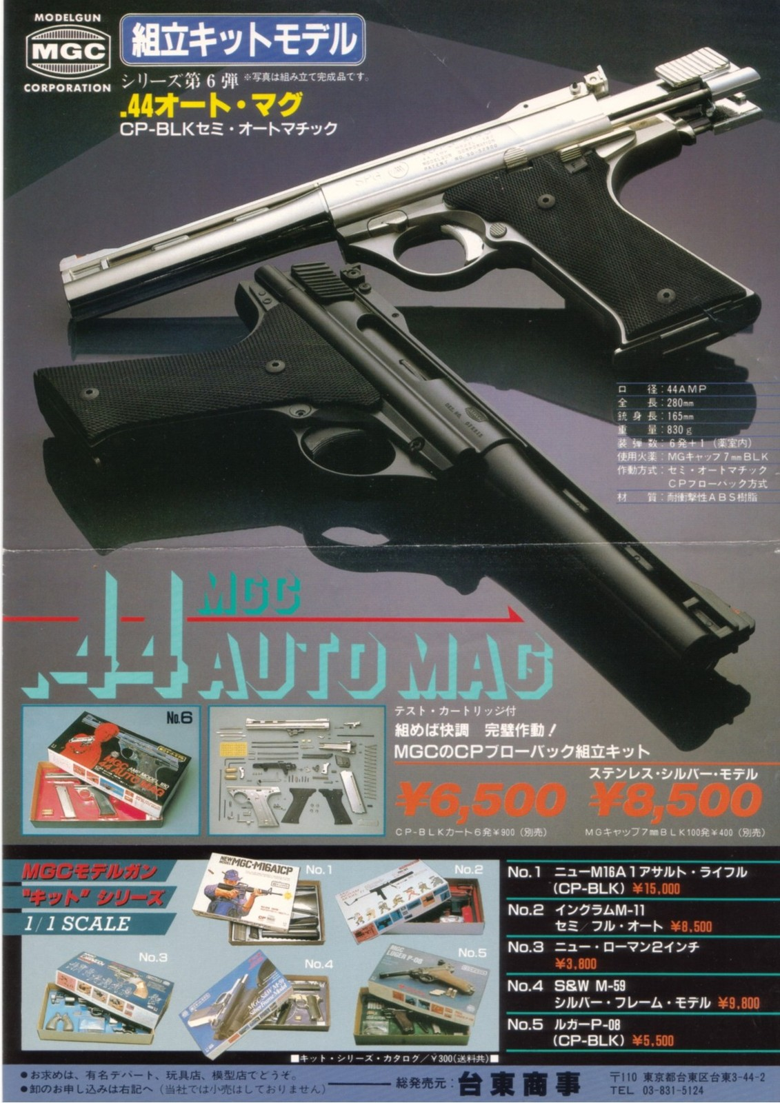 Automag