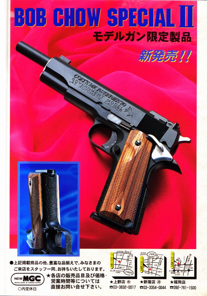 Gun2001_6_2