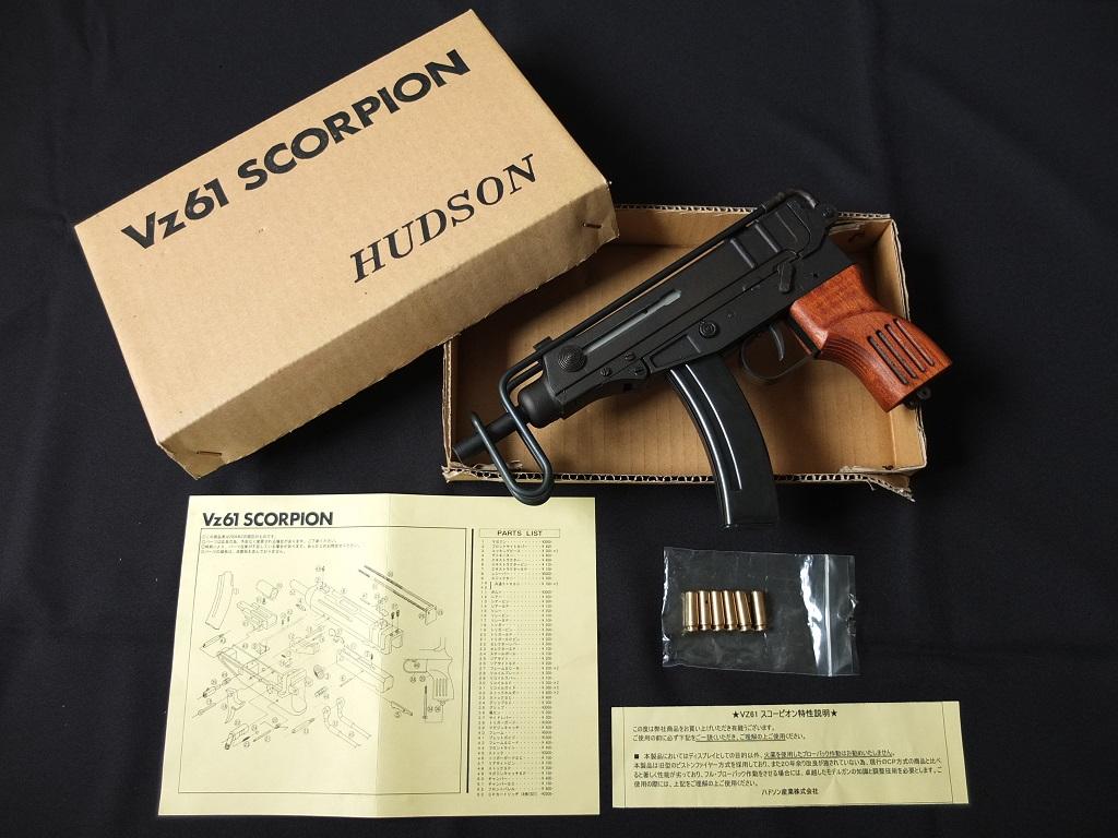 Dscf3590