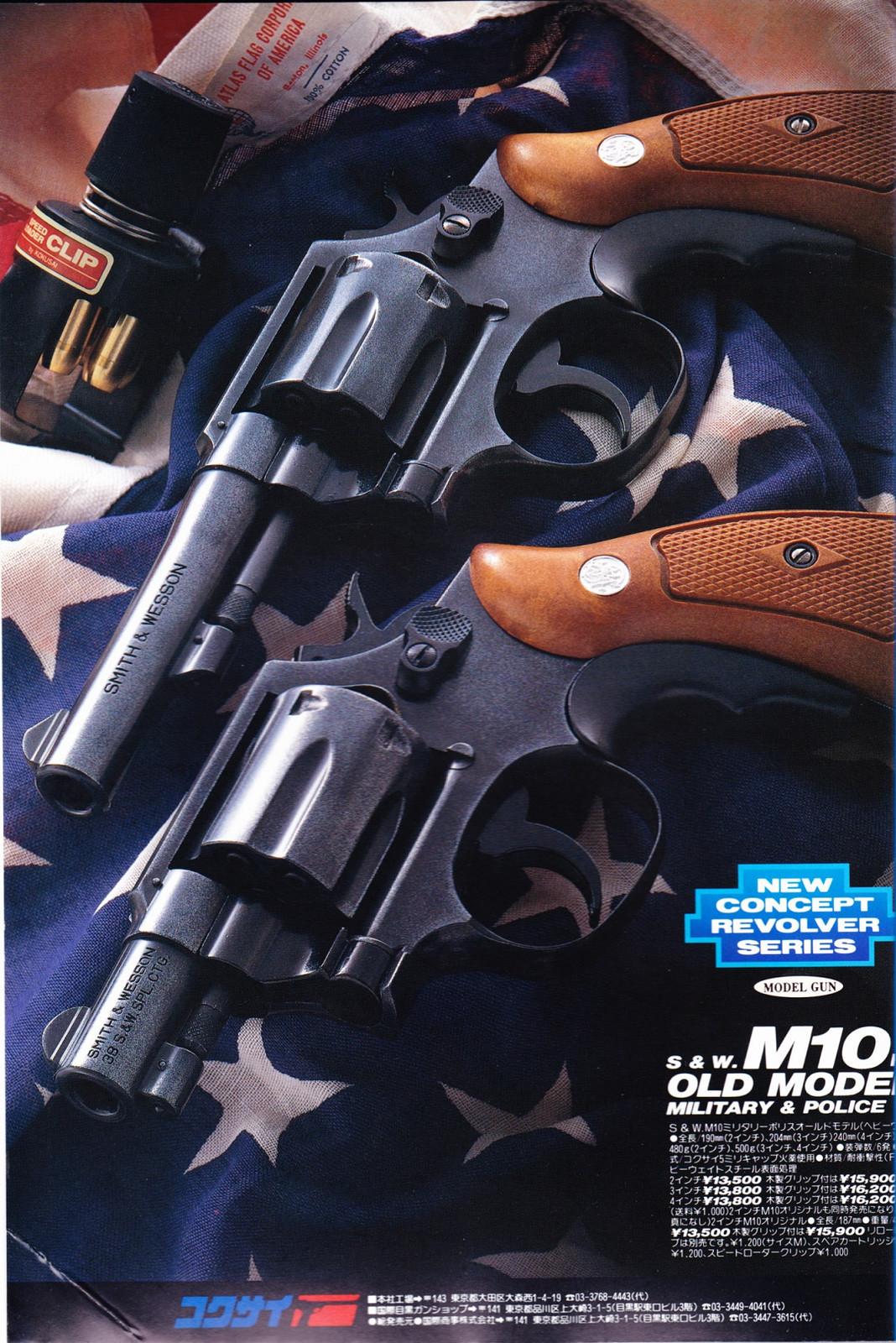 Gun1996_11