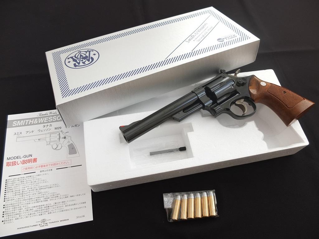 Dscf4335
