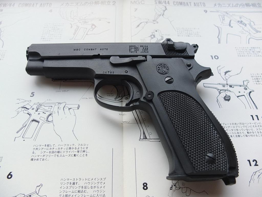 Dscf4491