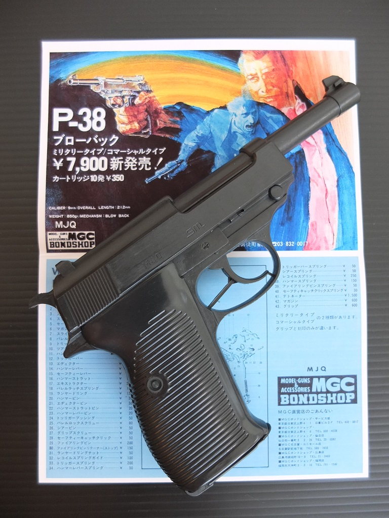 Dscf4528
