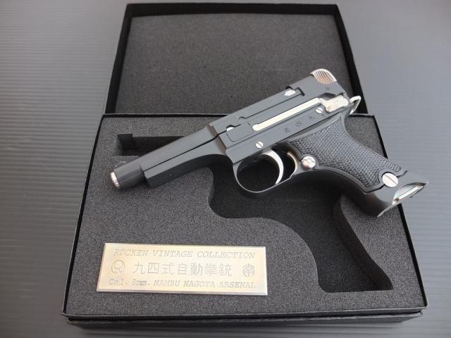 Dscf5672