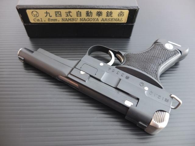 Dscf5676