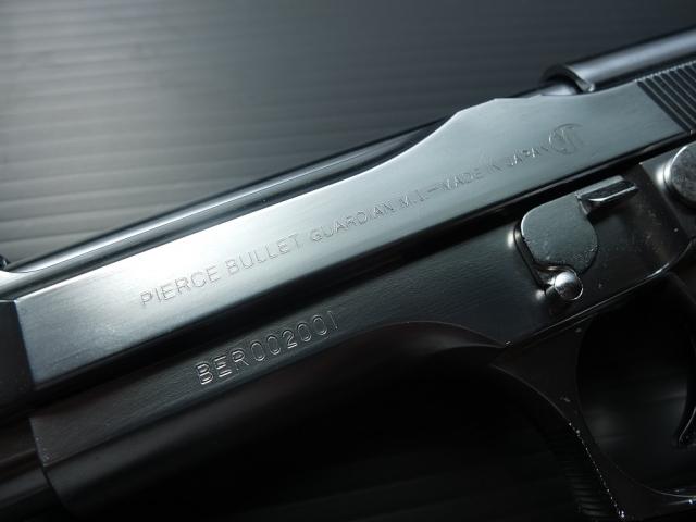 Dscf7884