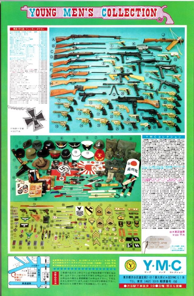 Gun1976_8