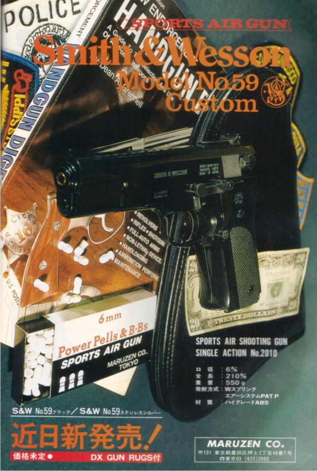 Gun1980_10