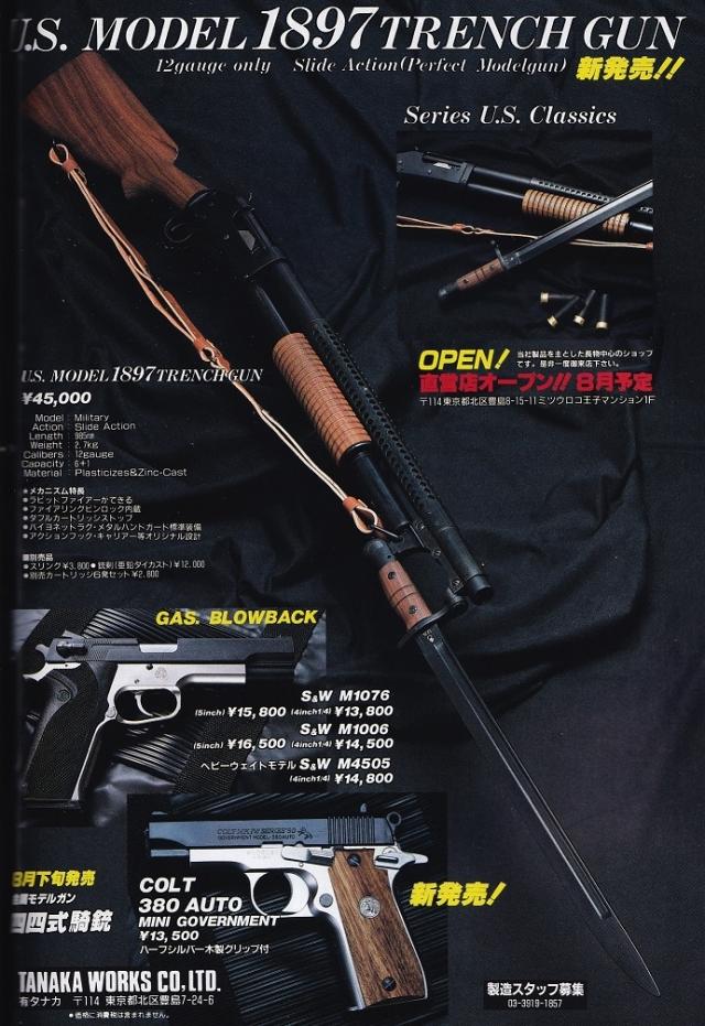 Gun1992_9