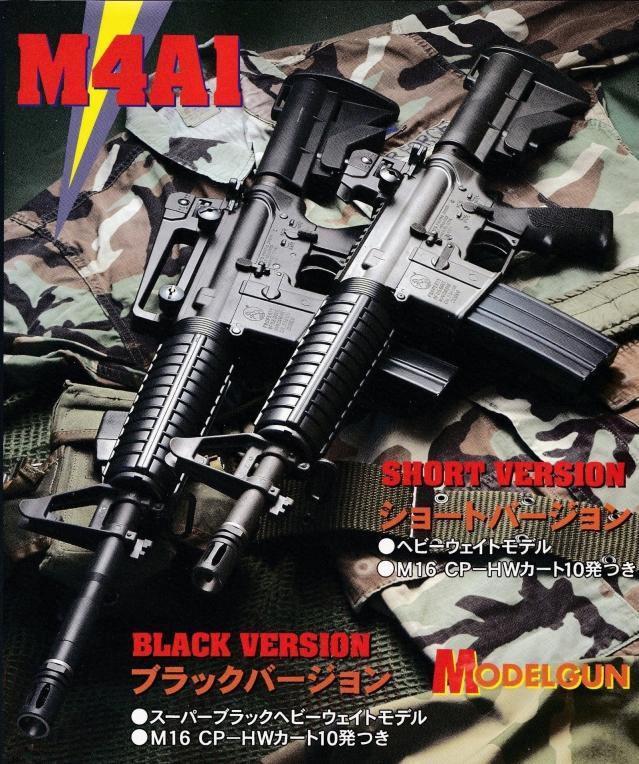 Gun2005_4