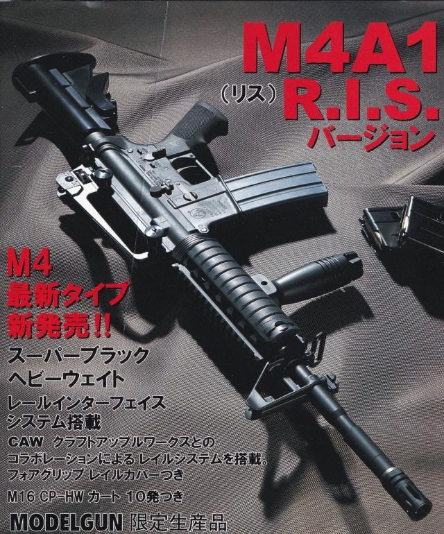 Gun2006_11