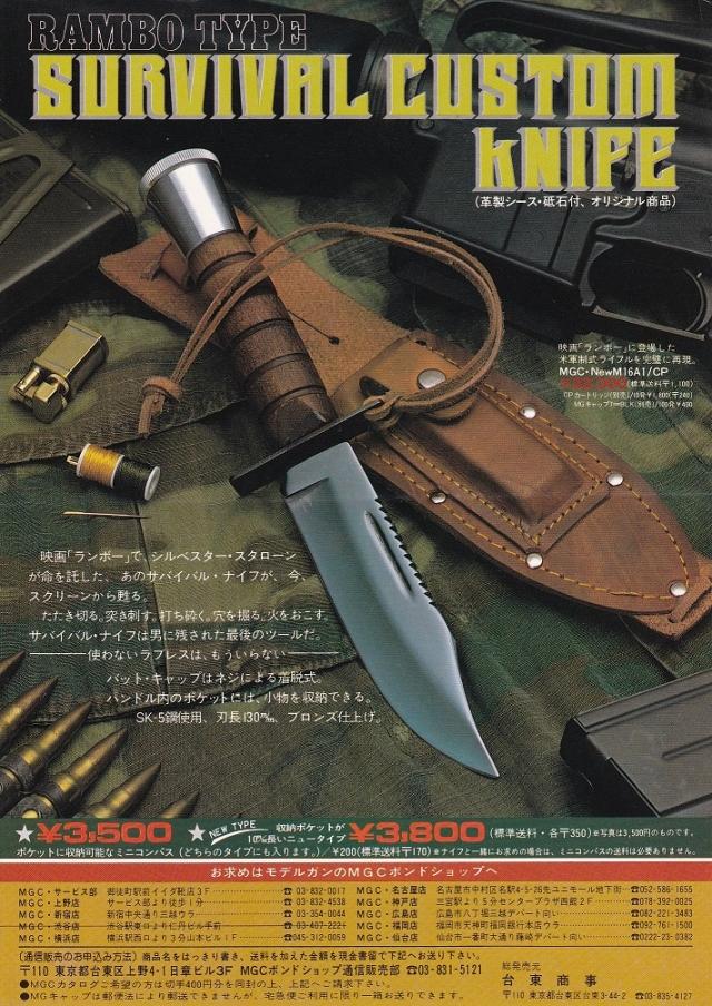 Survival-custum-knife