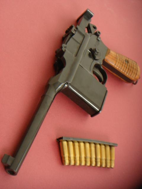 Marushin MAUSER M712: GFCのモデル玩具箱
